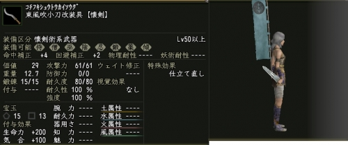 20140714-10.jpg