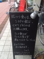20140714-11.jpg