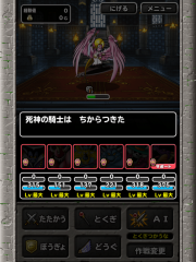 20140727-2.png