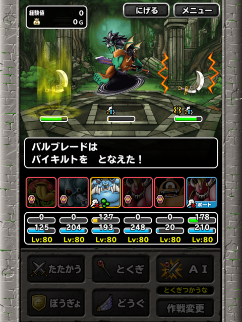 20140830-6.png