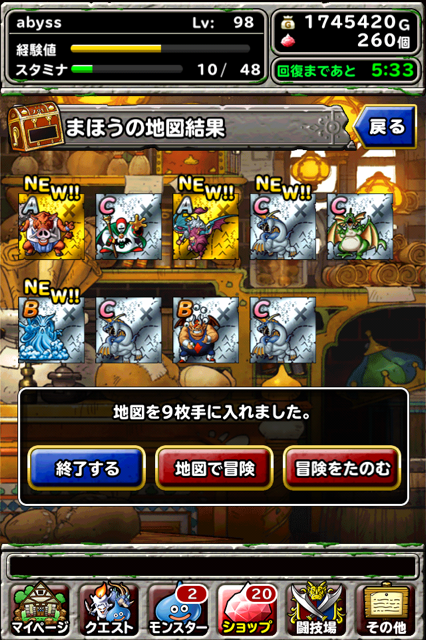 20140910-5.png