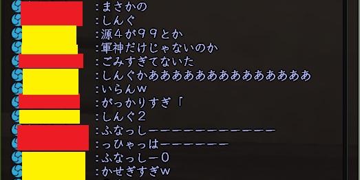 20140917.jpg