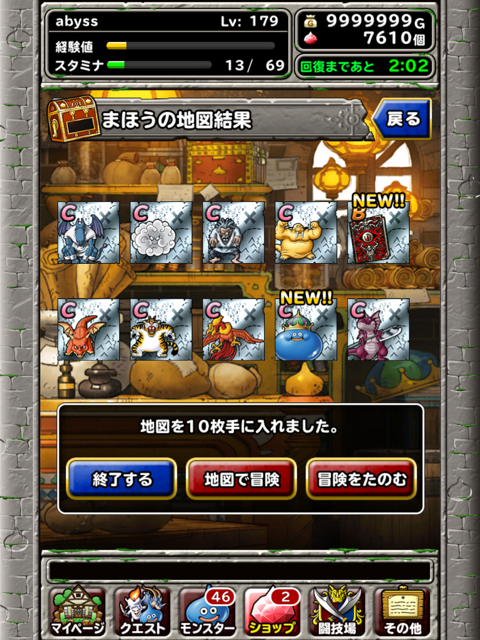 20140920-6.png