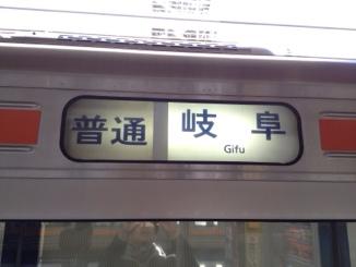 fc2blog_20140420112514873.jpg