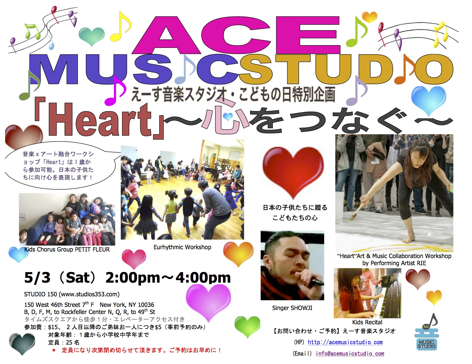 ACE__Heart_Childrens Day
