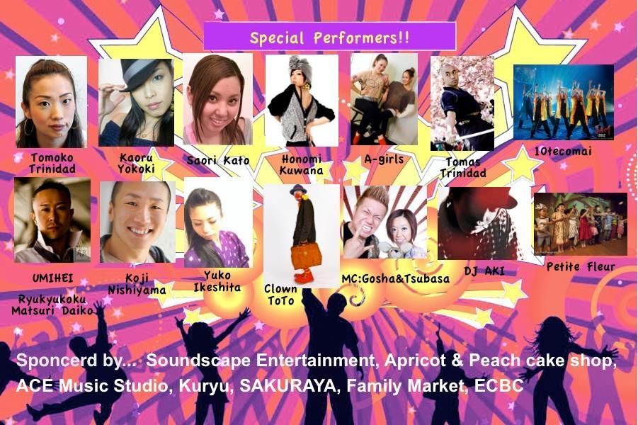 Dance Paradise2014_B