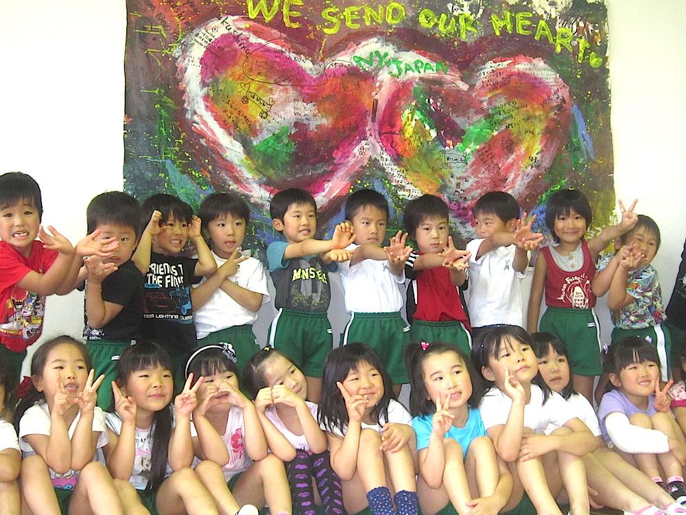 frompreschooler fukushima