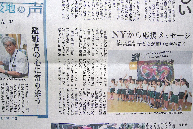 localnwspaper.jpg