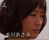 東京スカーレット 水川あさみちゃんのふんわりボブヘアスタイル