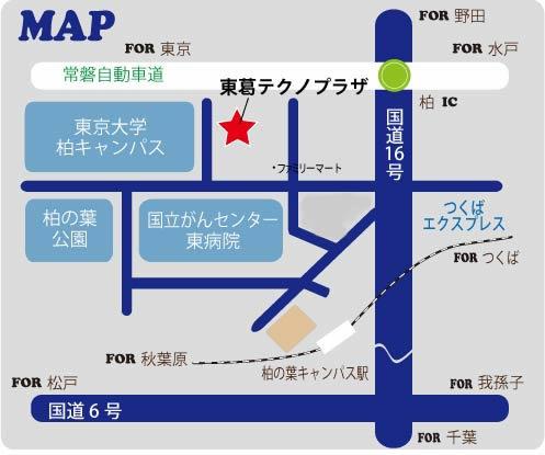 東葛テクノプラザ地図
