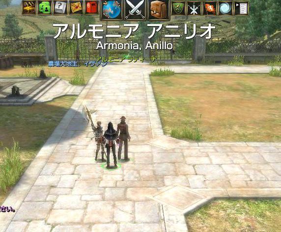 アルモ-2