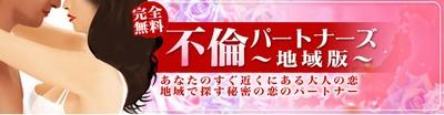 2014-08-14_014146.jpg