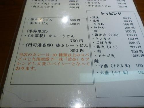 P1160300.jpg