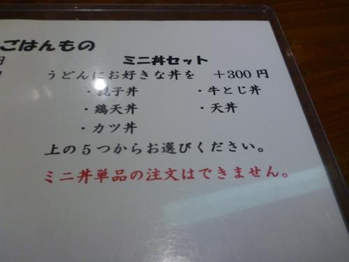 P1160301.jpg