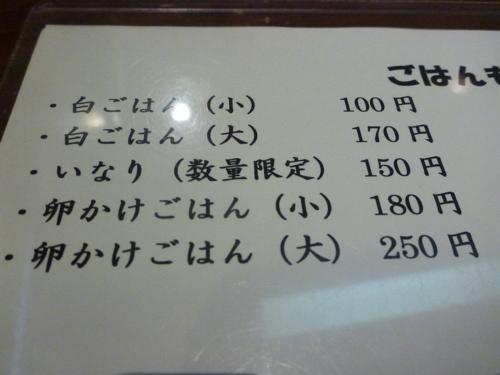 P1160302.jpg
