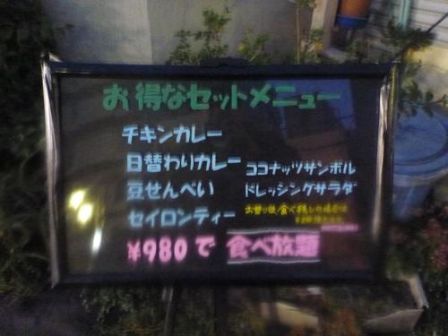 P1160747.jpg