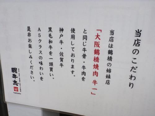 P1170912.jpg