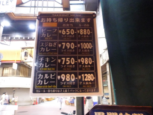 P1180245.jpg