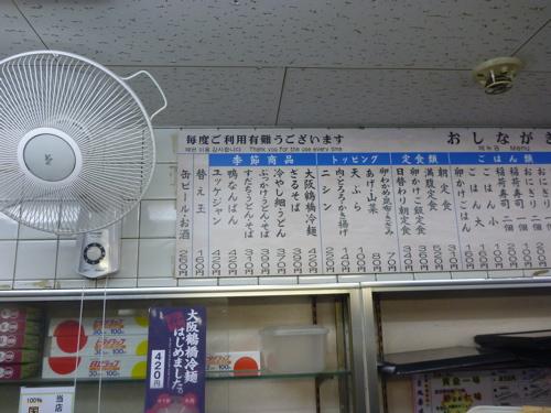 P1180280.jpg