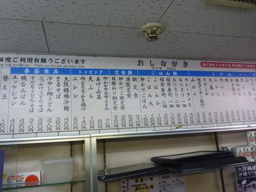 P1180281.jpg
