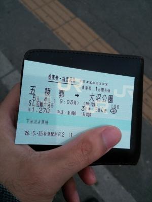 CAM00119.jpg