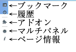 bukuma_gazou2.jpg
