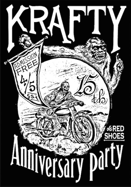 krafty_party_front.jpg