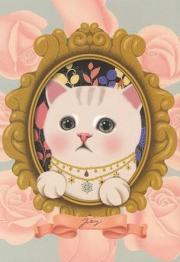 光と愛の感謝日記 ガラクタとおさらば choo choo catの葉書から