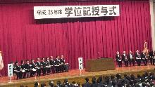 りる兄卒業式