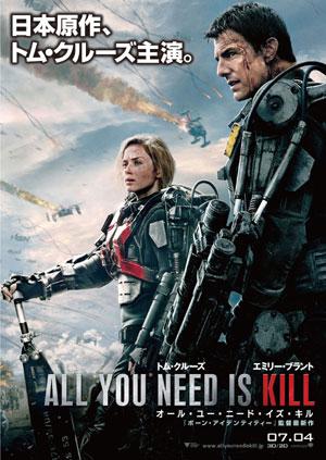 allyouneediskill_poster.jpg