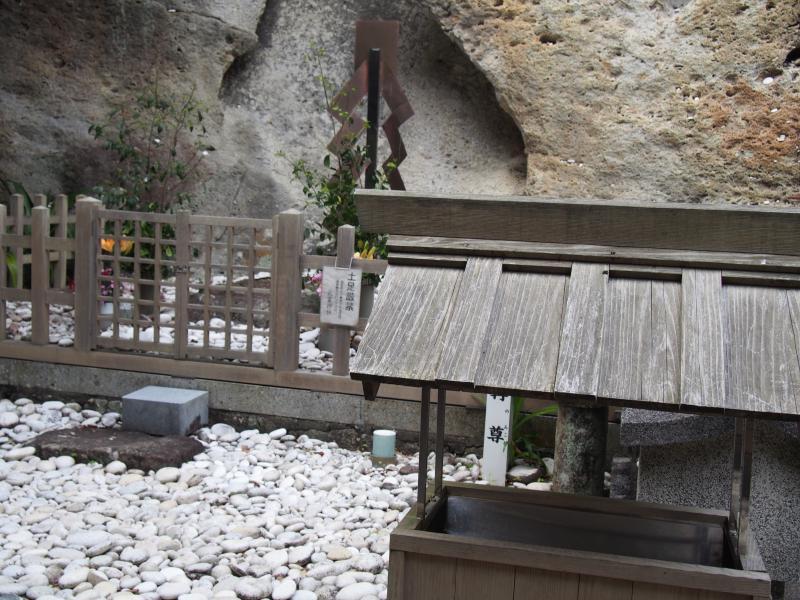 花の窟神社・境内