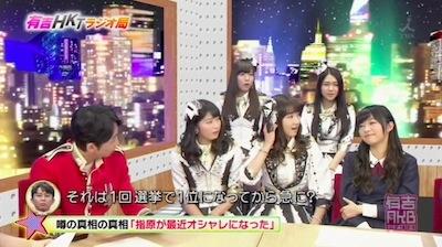 ariyoshi140324_1.jpg