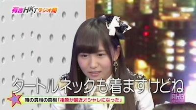 ariyoshi140324_10.jpg