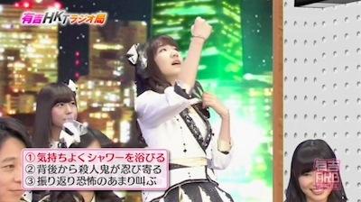 ariyoshi140324_14.jpg