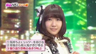 ariyoshi140324_15.jpg
