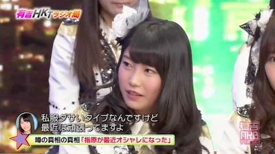 ariyoshi140324_4.jpg