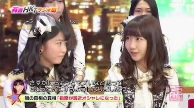 ariyoshi140324_6.jpg