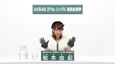 yuki_senkyo140512_1.jpg