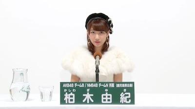 yuki_senkyo140512_2.jpg