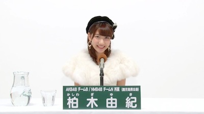 yuki_senkyo140512_3.jpg