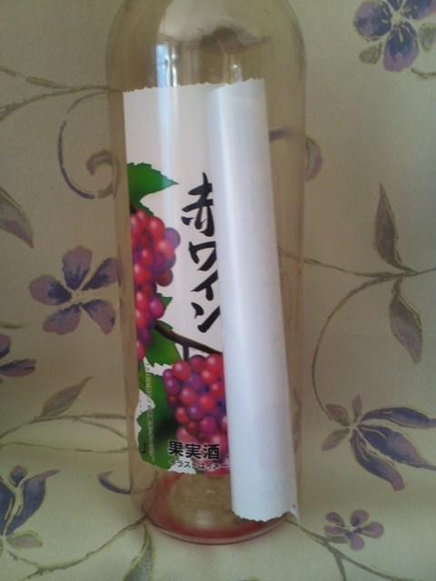 酸化防止剤無添加赤ワイン2