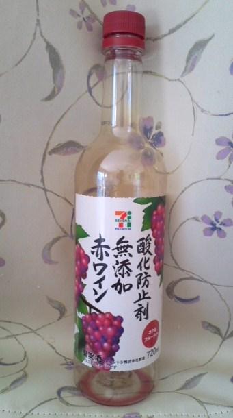 酸化防止剤無添加赤ワイン