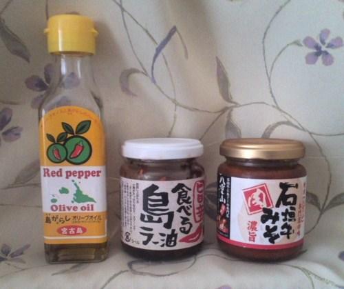 沖縄みやげ 調味料2