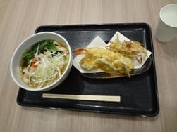 food14144.jpg