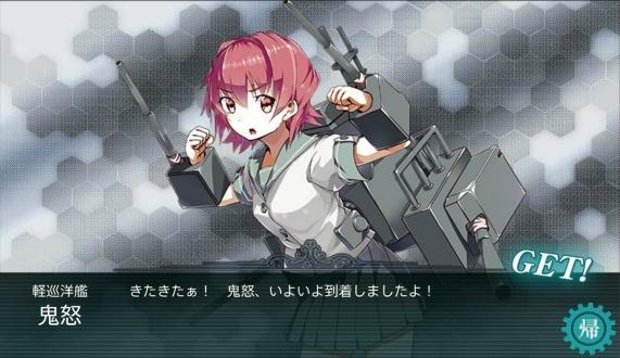 onioko_R.jpg