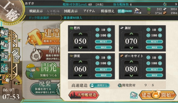 yukikaze_R.jpg