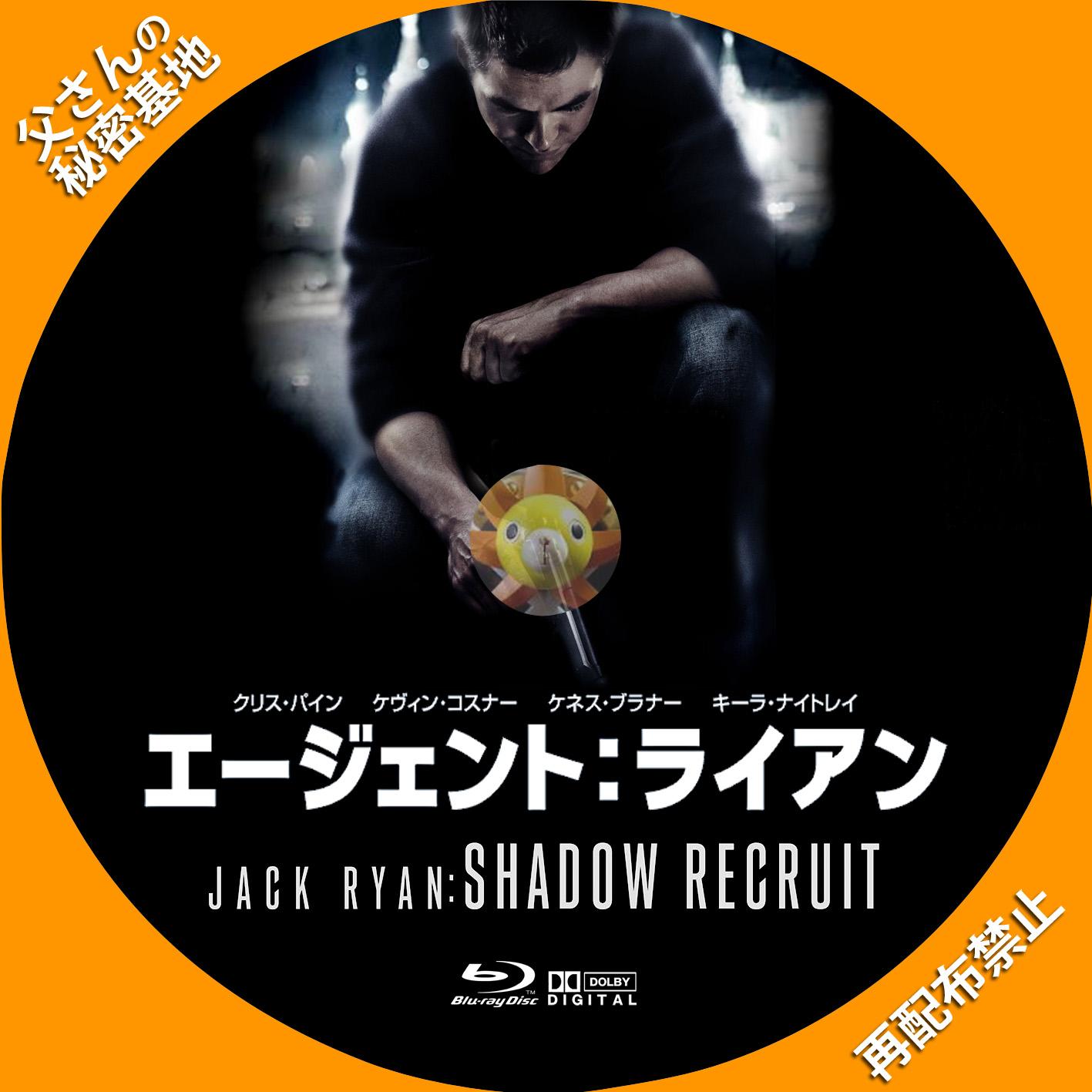 JackRyan_01_BD.jpg