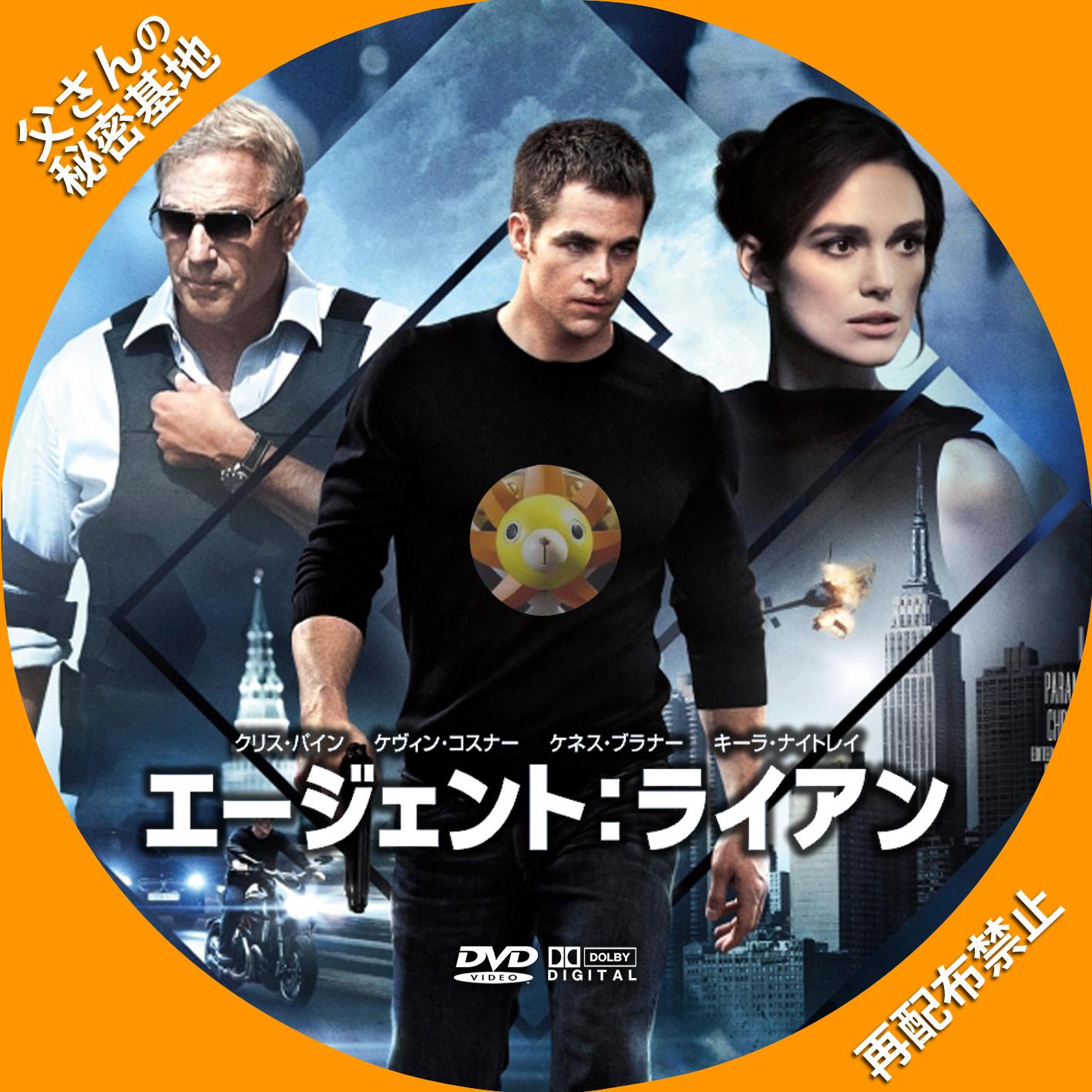 JackRyan_02_DVD.jpg