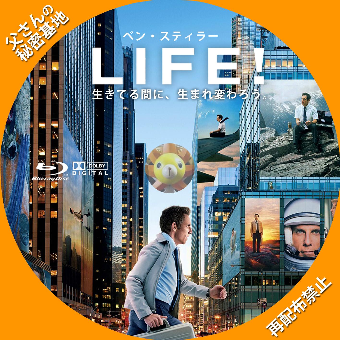 MITTY_LIFE!_BD_A.jpg