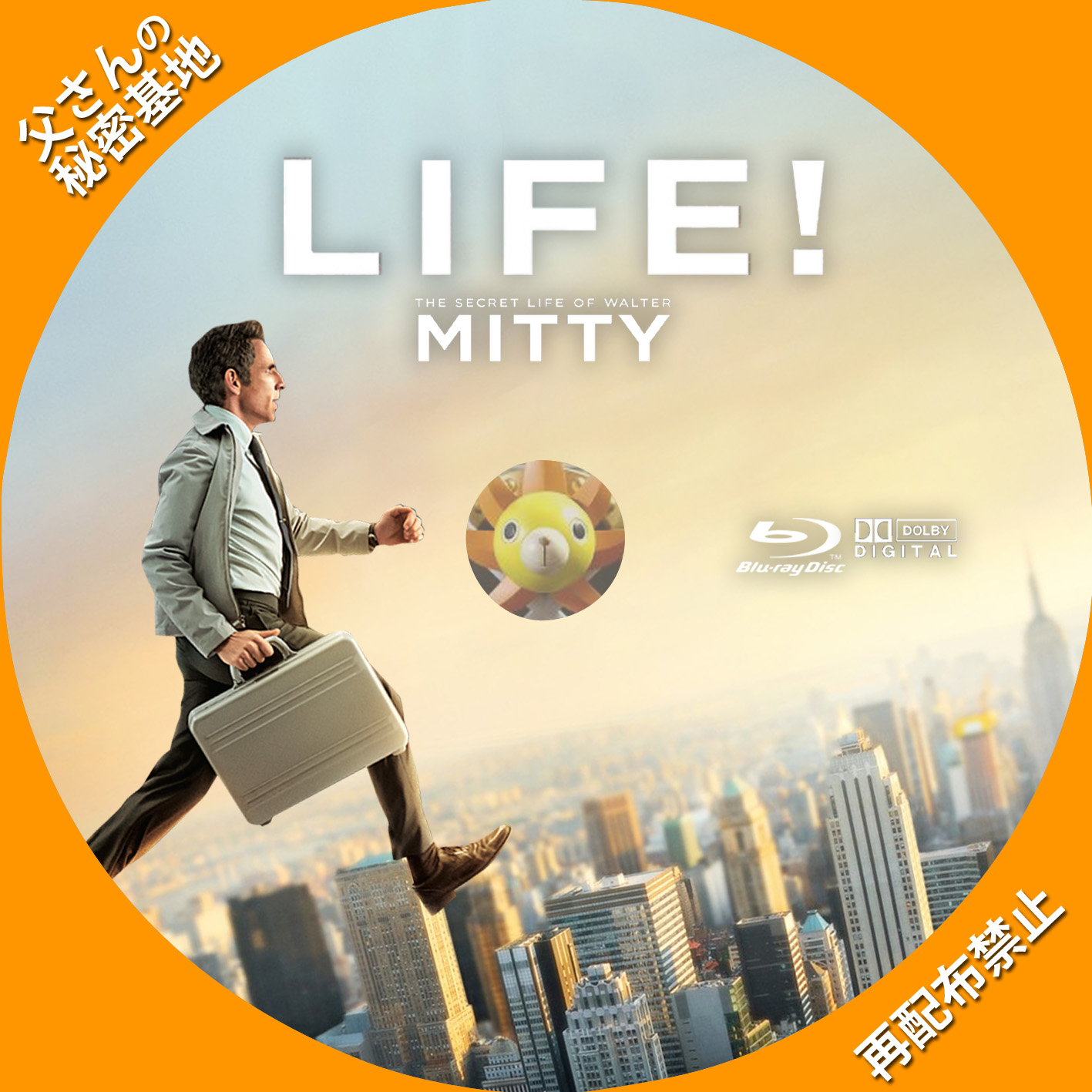 MITTY_LIFE!_BD_B.jpg